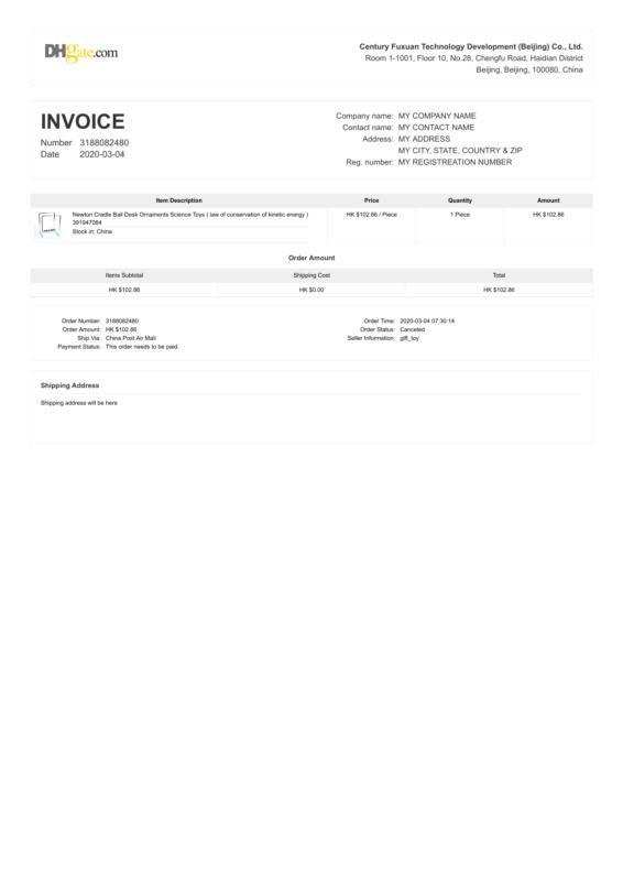 DHGate PDF Invoice
